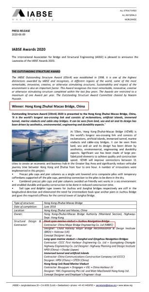 Hong Kong-Zhuhai-Macao Bridge Wins Outstanding Structure Award Presented by IABSE